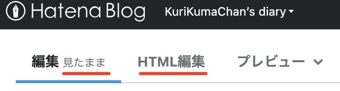 f:id:KuriKumaChan:20210211163240p:plain
