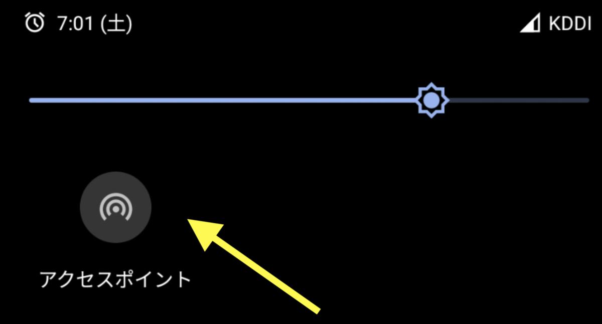 f:id:KuriKumaChan:20210212235112p:plain