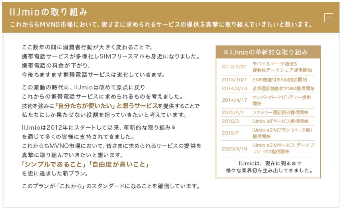 f:id:KuriKumaChan:20210225135917p:plain
