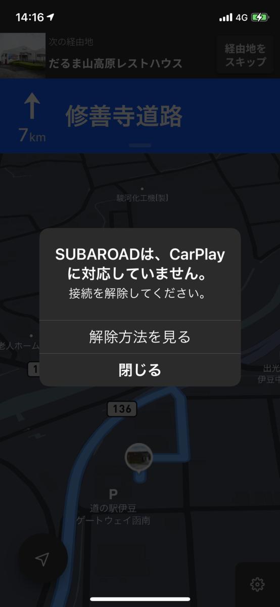f:id:KuriKumaChan:20210407231911p:plain
