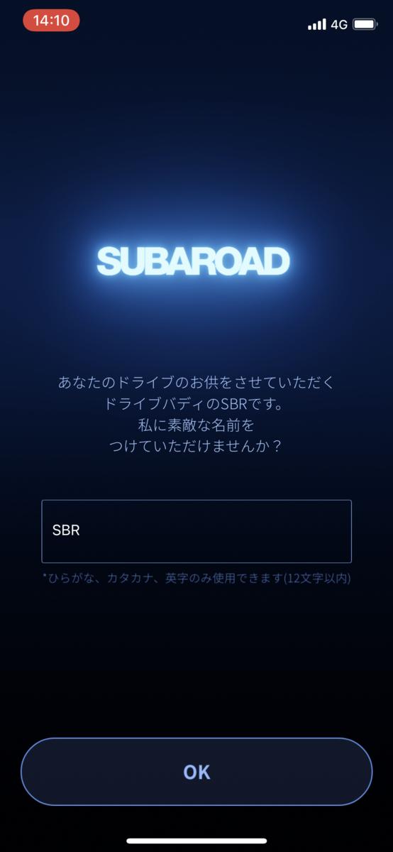 f:id:KuriKumaChan:20210409161137p:plain
