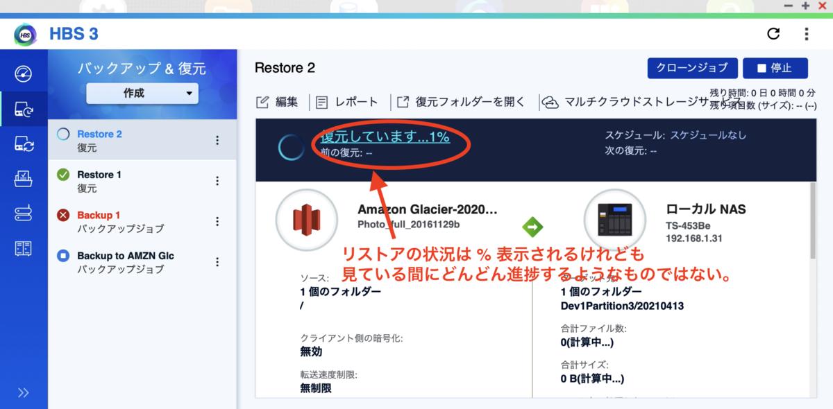 f:id:KuriKumaChan:20210420141342p:plain