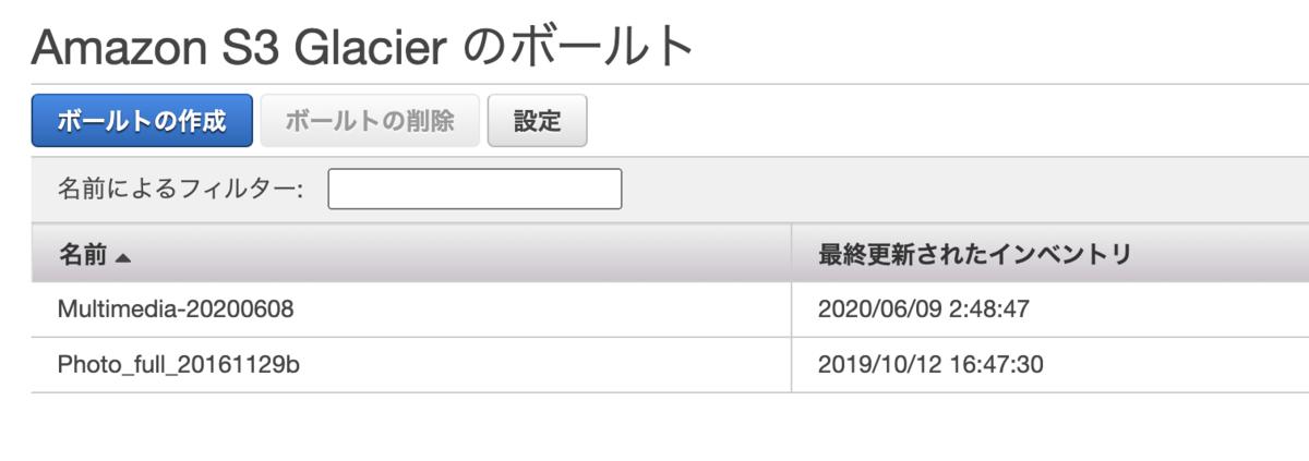 f:id:KuriKumaChan:20210505214936p:plain