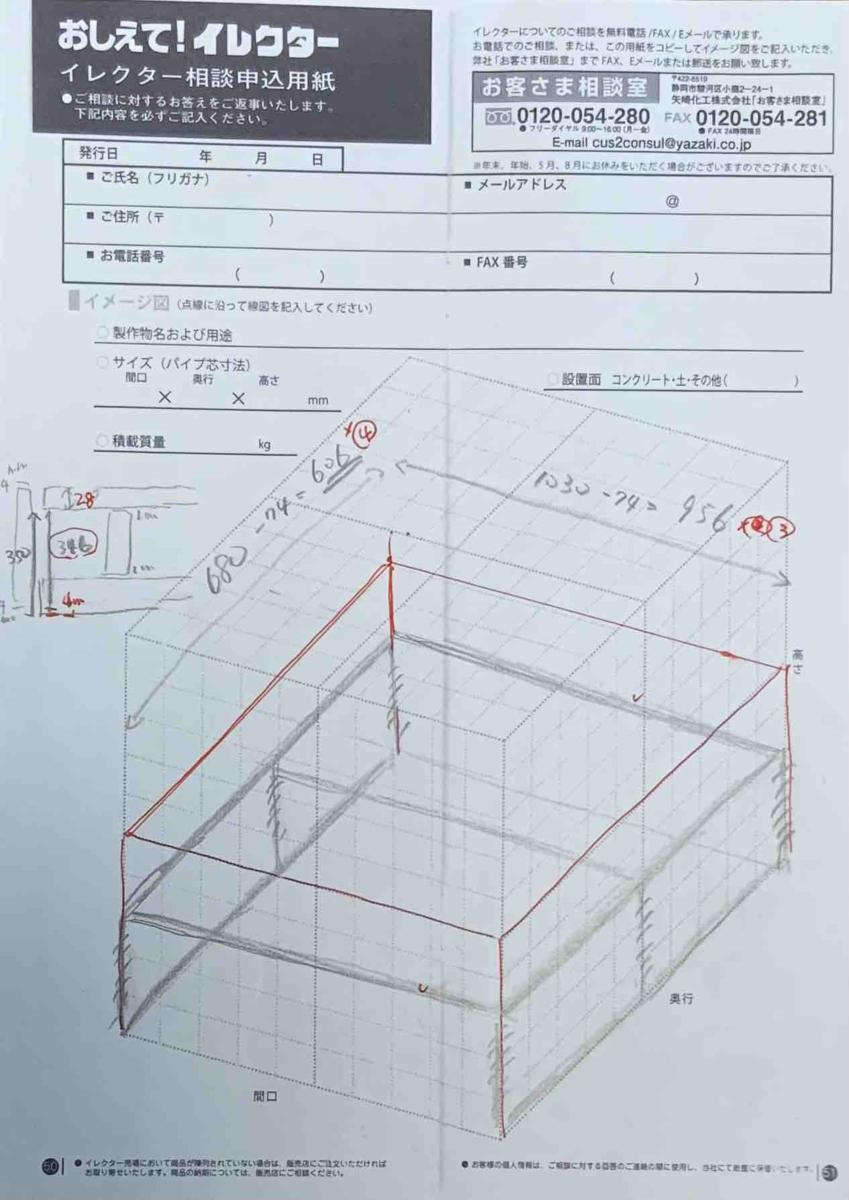 f:id:KuriKumaChan:20210513155207p:plain