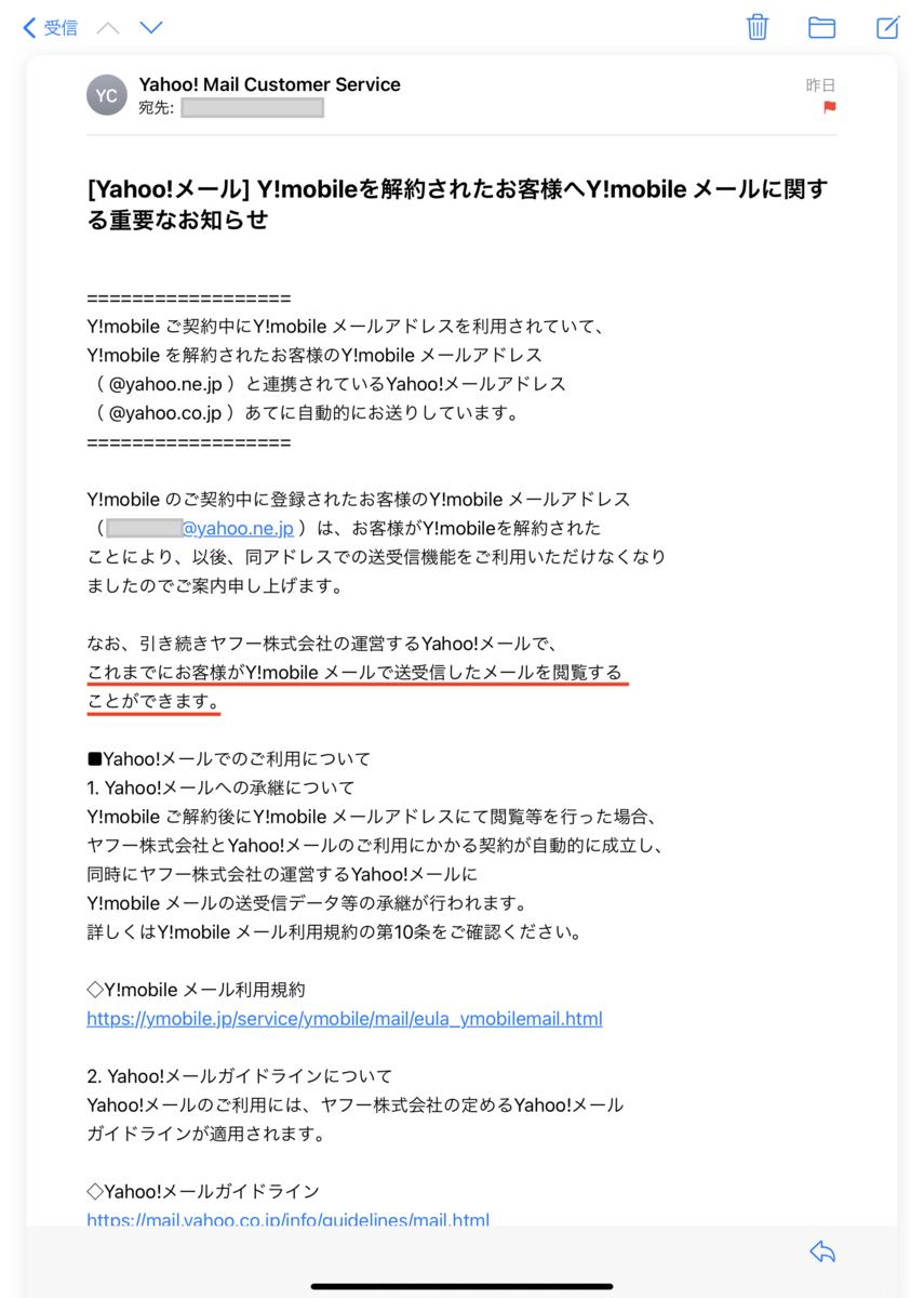f:id:KuriKumaChan:20210517211152p:plain