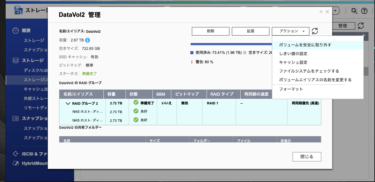 f:id:KuriKumaChan:20210521100545p:plain