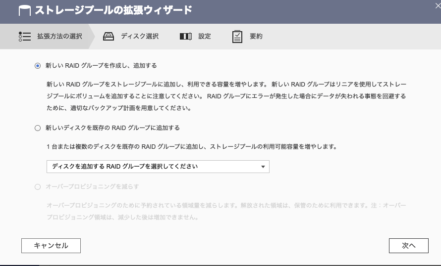 f:id:KuriKumaChan:20210521110512p:plain