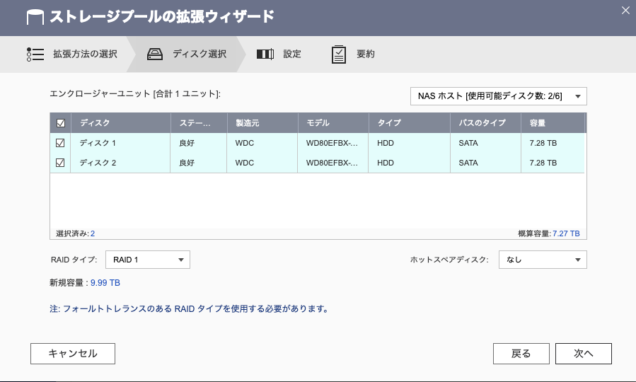 f:id:KuriKumaChan:20210521110616p:plain