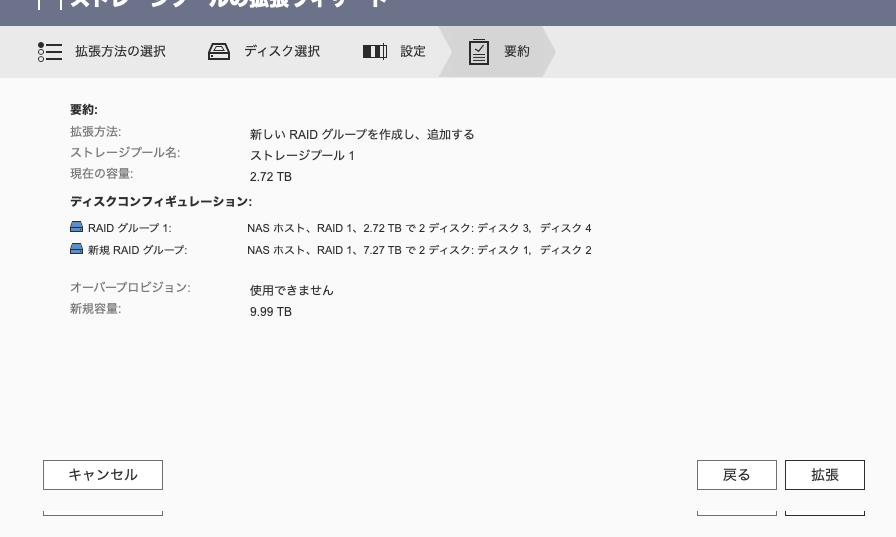 f:id:KuriKumaChan:20210521110740p:plain