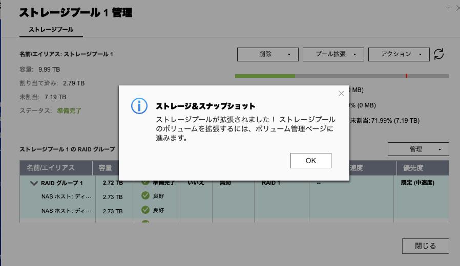 f:id:KuriKumaChan:20210521110902p:plain