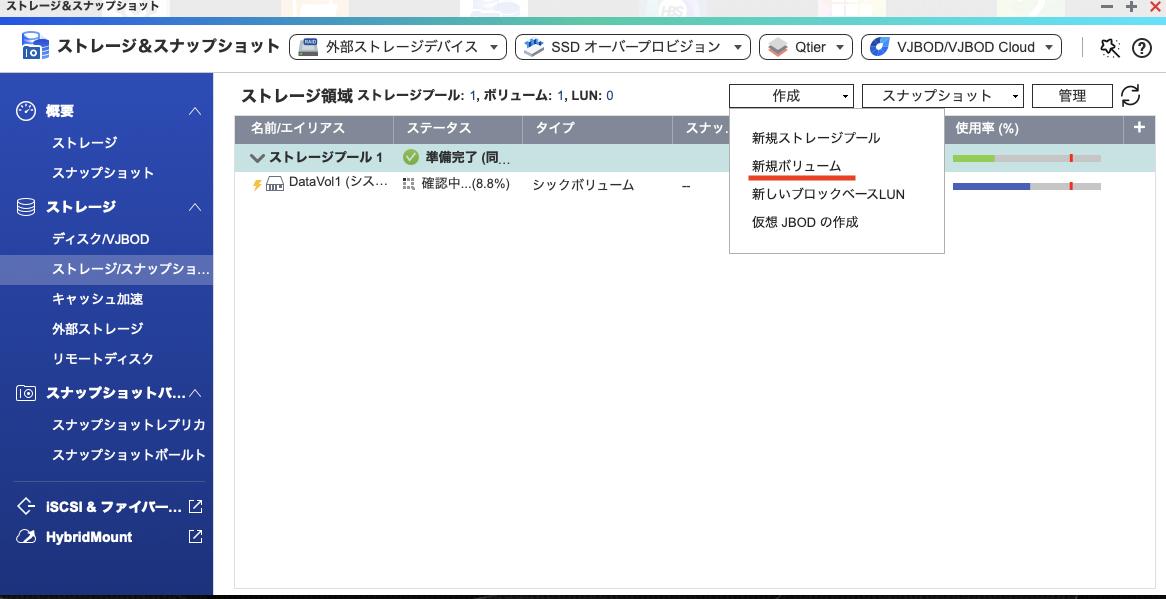 f:id:KuriKumaChan:20210521111321p:plain