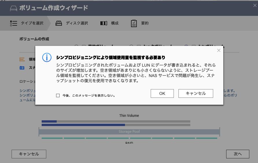 f:id:KuriKumaChan:20210521111651p:plain