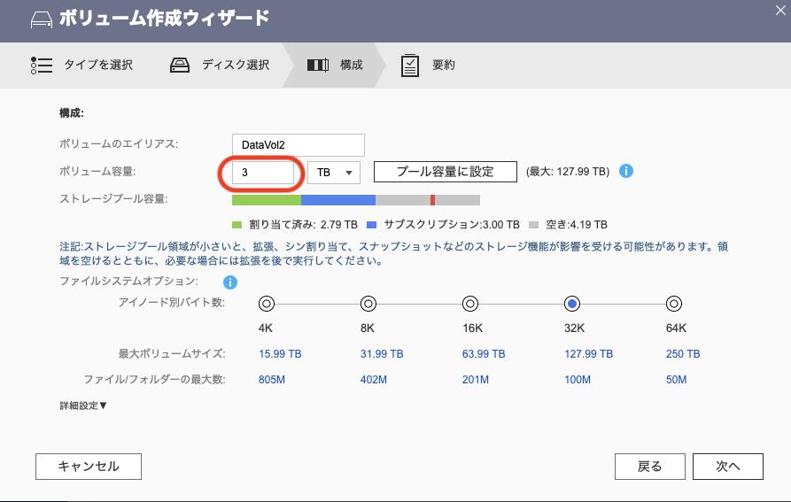 f:id:KuriKumaChan:20210521111926p:plain