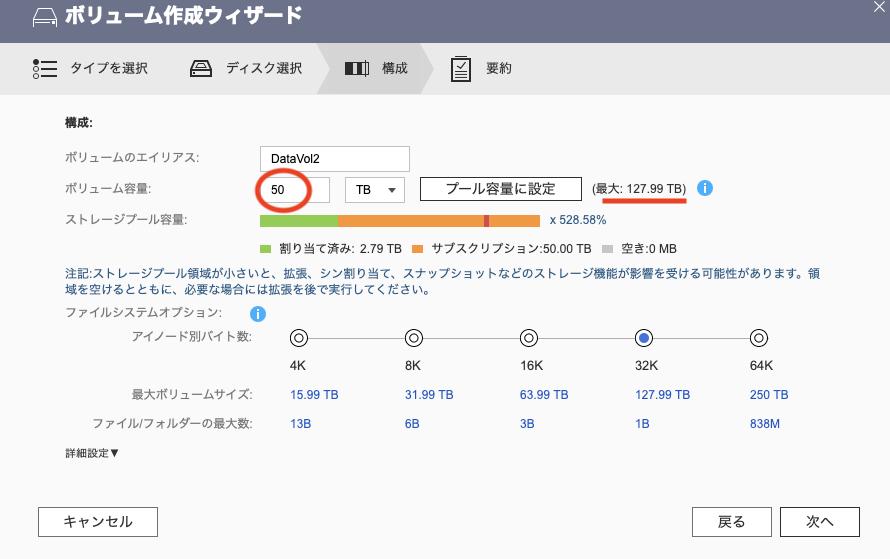 f:id:KuriKumaChan:20210521112218p:plain