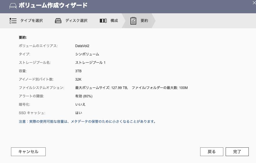 f:id:KuriKumaChan:20210521112338p:plain