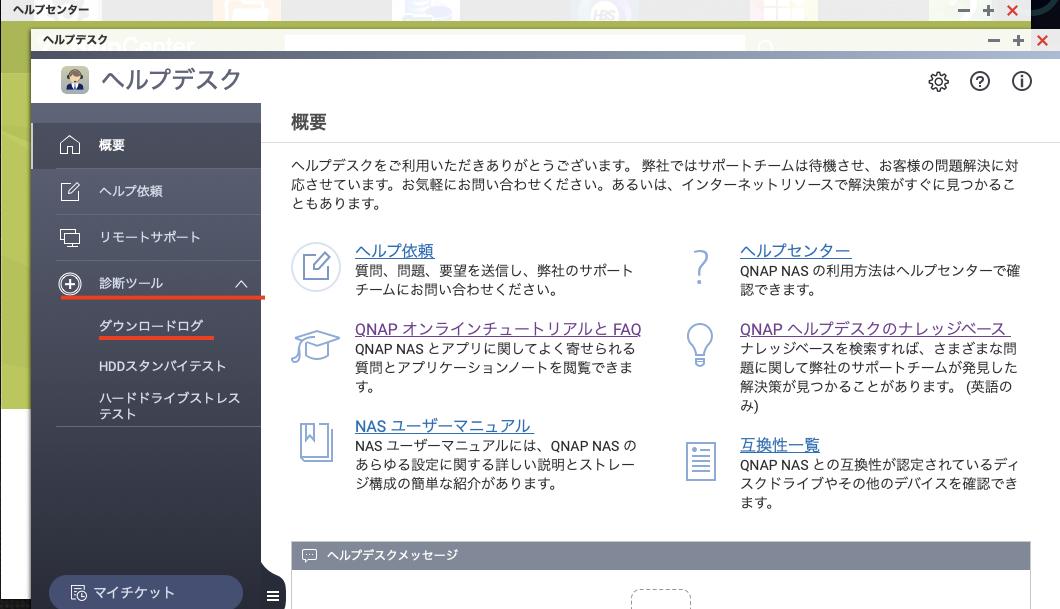 f:id:KuriKumaChan:20210523161937p:plain