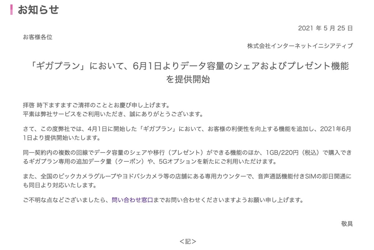 f:id:KuriKumaChan:20210525214429p:plain