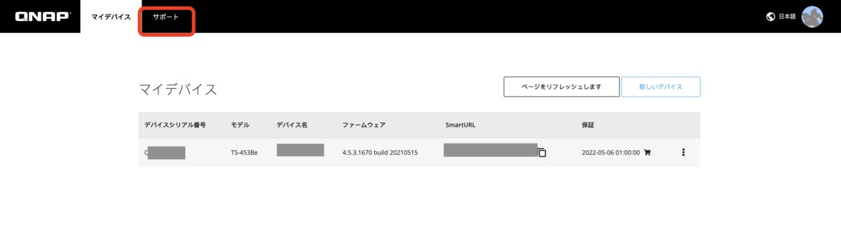 f:id:KuriKumaChan:20210527172635p:plain