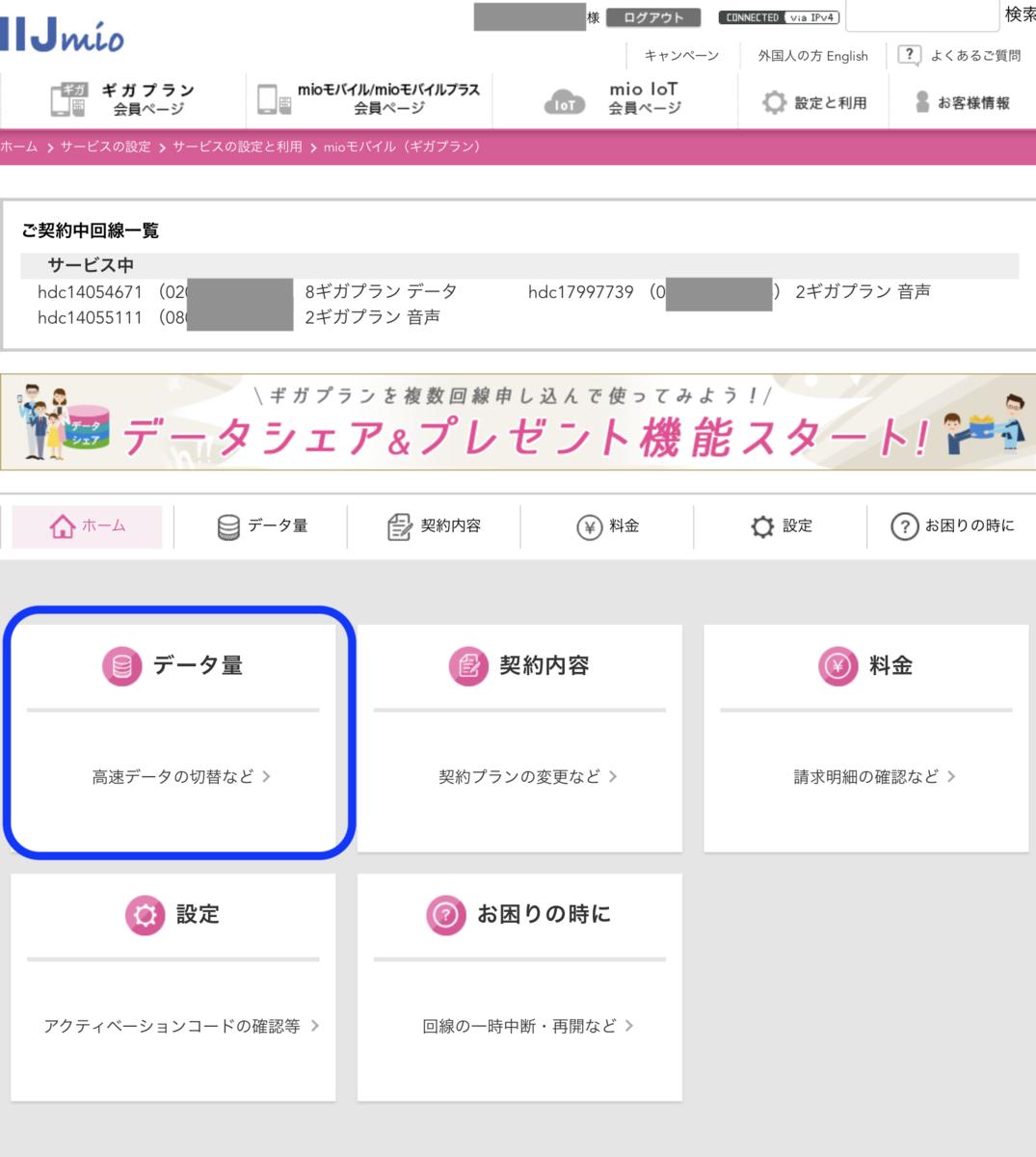 f:id:KuriKumaChan:20210601140401p:plain