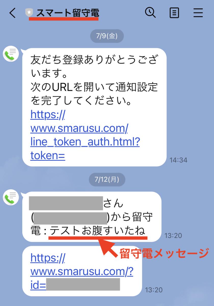 f:id:KuriKumaChan:20210723153910p:plain