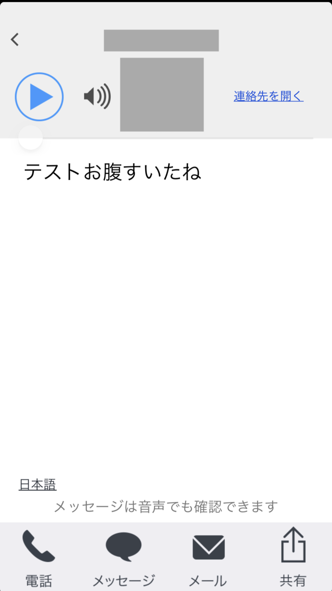 f:id:KuriKumaChan:20210723154004p:plain