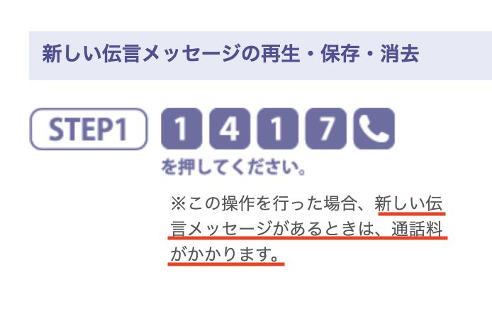 f:id:KuriKumaChan:20210723155333p:plain