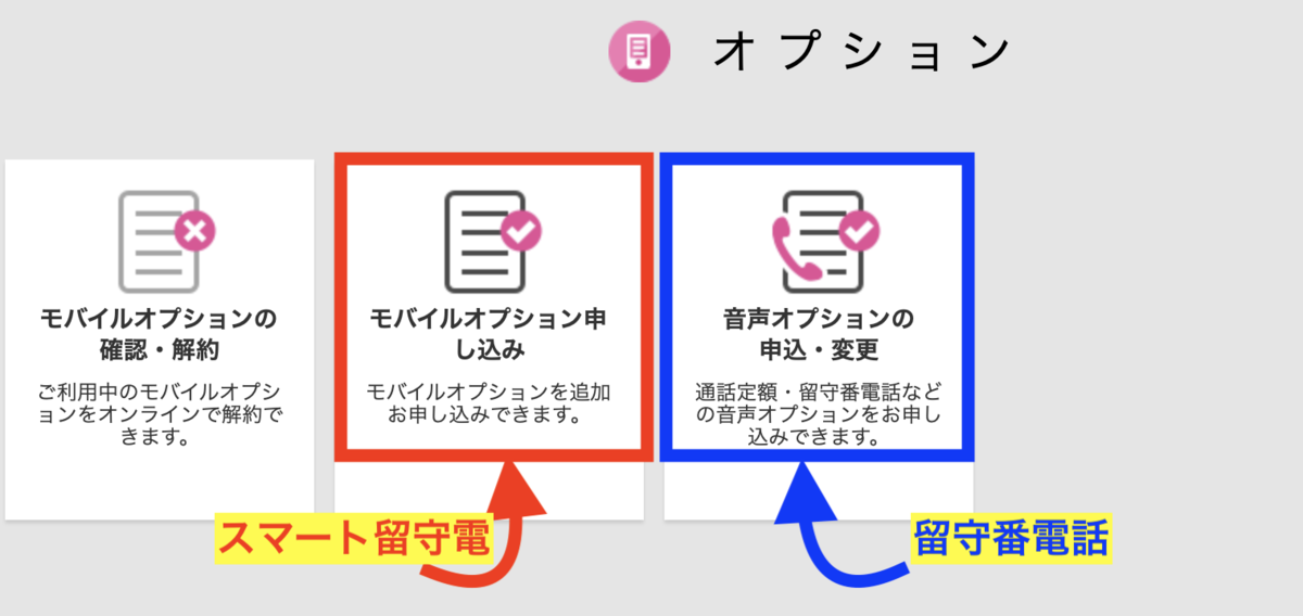 f:id:KuriKumaChan:20210723164225p:plain