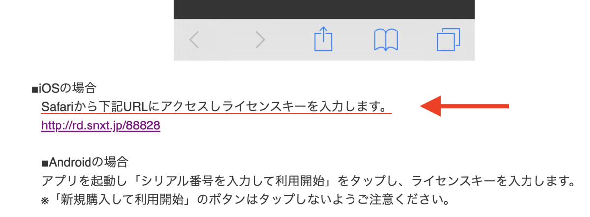 f:id:KuriKumaChan:20210723175937p:plain