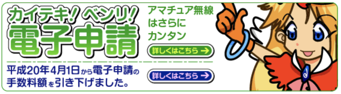 f:id:KuriKumaChan:20210805212016p:plain