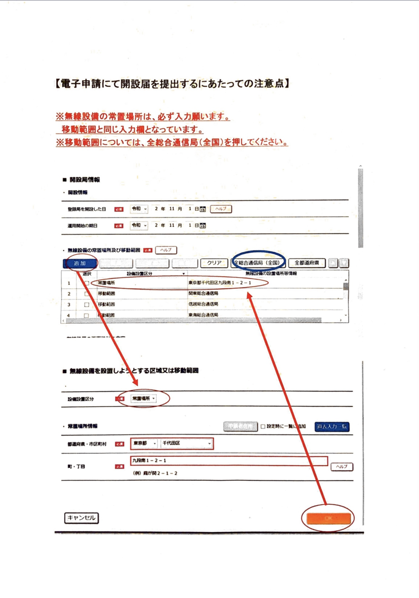 f:id:KuriKumaChan:20210807135128p:plain