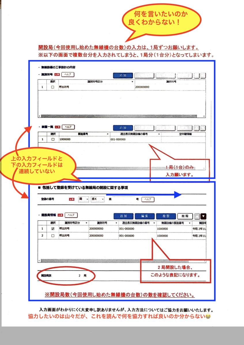 f:id:KuriKumaChan:20210807140106p:plain