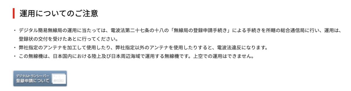 f:id:KuriKumaChan:20210813214632p:plain