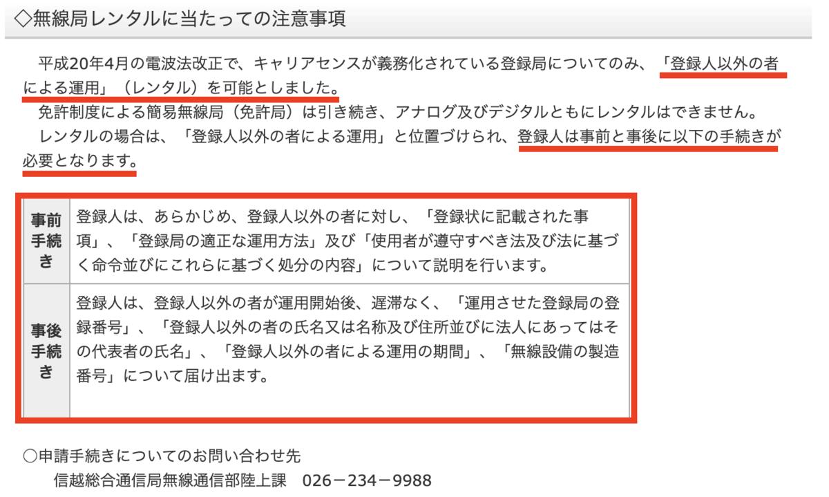 f:id:KuriKumaChan:20210814134612p:plain