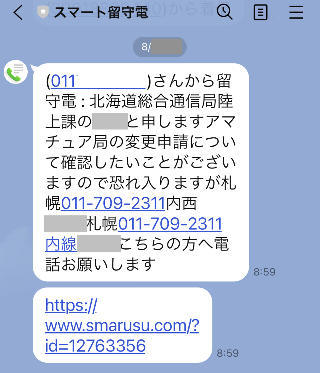 f:id:KuriKumaChan:20210824173307p:plain
