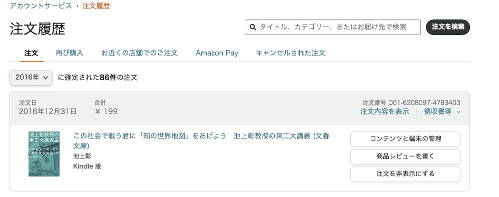 f:id:KuriKumaChan:20210830212020p:plain