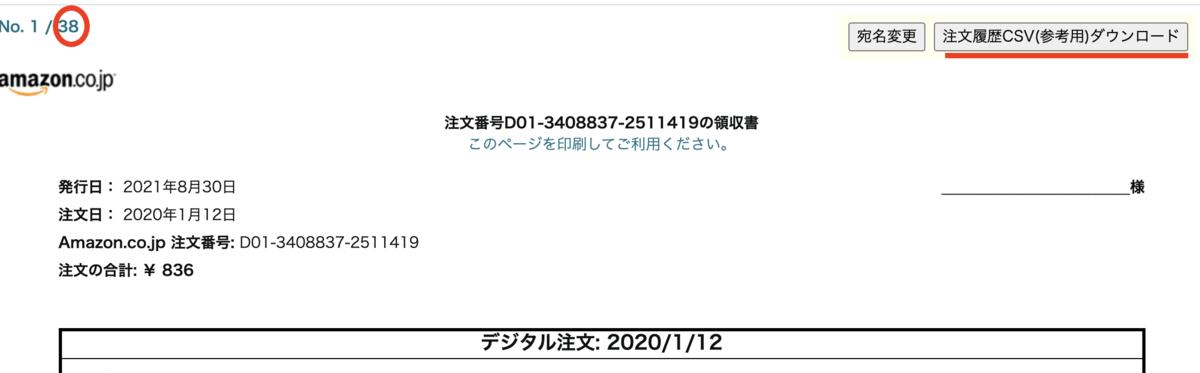 f:id:KuriKumaChan:20210830212720p:plain