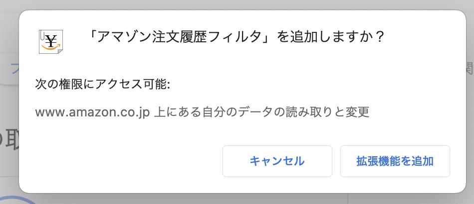 f:id:KuriKumaChan:20210830213359p:plain