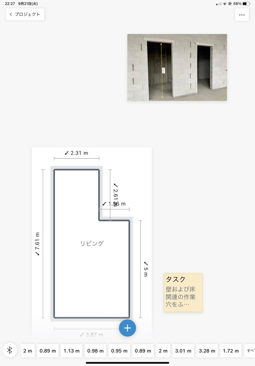 f:id:KuriKumaChan:20210921223020p:plain