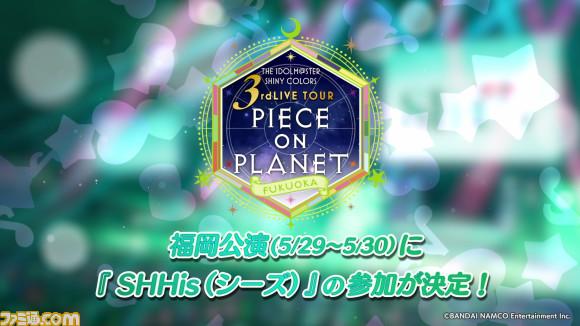 f:id:Kuri_producer:20210323230148j:plain