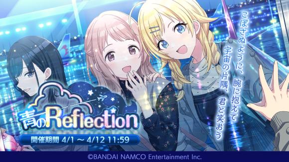 f:id:Kuri_producer:20210410210536p:plain