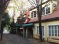 ドイツ公園
