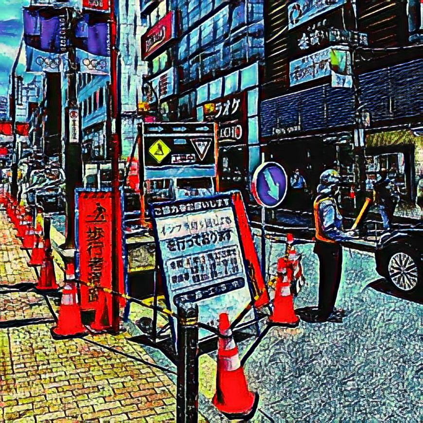 f:id:KuritaKeiichi:20200629105536j:image