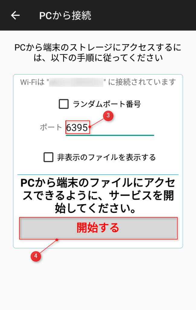 f:id:KuroInu:20170528213939p:plain