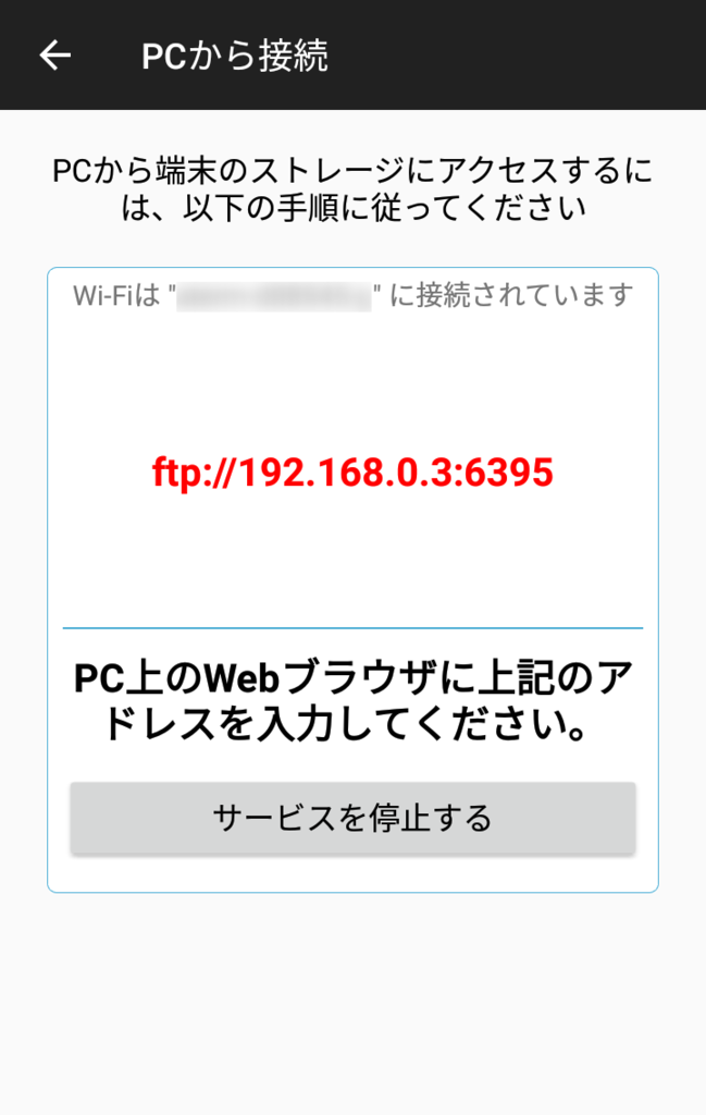 f:id:KuroInu:20170528214538p:plain