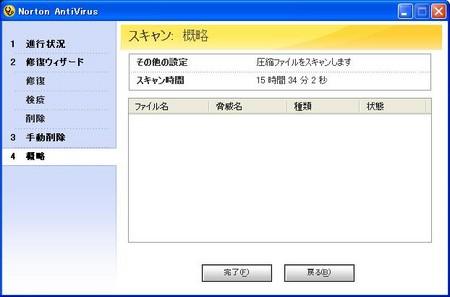 f:id:KuroNeko666:20051229002159j:image