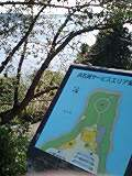 f:id:KuroNeko666:20071020123430j:image