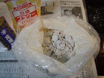 f:id:KuroNeko666:20071213124337j:image