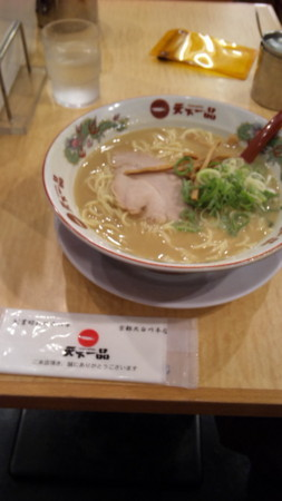 f:id:KuroNeko666:20090821202220j:image