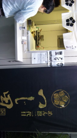 f:id:KuroNeko666:20100611183021j:image