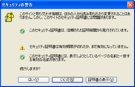 f:id:KuroNeko666:20100628060116p:image